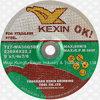 Абразивный диск смолаы/меля диск на алюминий 9  230X6X22.2mm