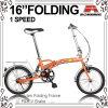 Велосипед Folbable подвеса 16 дюймов складывая (WL-1606S)