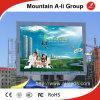 Cartelera al aire libre video impermeable de la pantalla de la visualización P6 HD LED