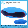 Mini Blue Color Wireless Bluetooth Speaker com TF Card