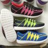 La más nueva inyección barata de la impresión de los cabritos se divierte los zapatos de la escuela de los zapatos (HH16125-4)