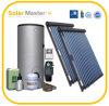 2016新型太陽給湯装置システム