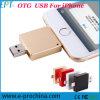 Movimentação de alta velocidade quente do flash do USB do disco OTG do USB do móbil para o iPhone (EO301)