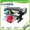Maunfactuerユニバーサルデジタルの印刷機械装置