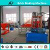 Полноавтоматическая машина делать цемента/бетонной плиты/кирпича