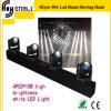 [4بكس10و] [لد] حزمة موجية ضوء متحرّك رئيسيّة لأنّ مرحلة ([هل-018بم])
