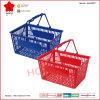 Panier à provisions en plastique de bazarette de panier de supermarché (OW-BP007)