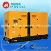 Het water koelde de Stille Stille Diesel 125kVA Yuchai Reeks van de Generator