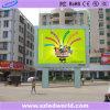 P12 écran polychrome visuel de panneau de l'étalage DEL pour la publicité