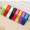 Color 자주색 USB Flash Memory 16GB