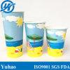 Tazas de té calientes de la leche del papel doble colorido del PE