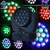 19X12W Aura СИД Zoom Moving Head Light