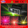 Лазерный луч диско влияния этапа RGB