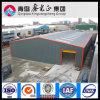 Мастерская стальной структуры высокого качества (SSW-351)