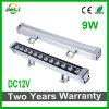 Arandela de la pared de la baja tensión DC12V 9W LED