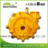 Hohe zentrifugale Filterpresse-Zufuhr-Mineralaufbereitenschlamm-Hauptpumpe
