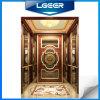 가정 Elevator 또는 Lift (THJ)