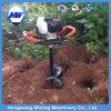 Eixo helicoidal manual da broca à terra da gasolina para o furo de escavação
