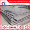 A573 Gr70の鋼板
