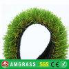 Tappeto erboso artificiale verde UV di paesaggio di resistenza 40mm, erba della sosta