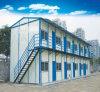 Vorfabriziertes Stahlkonstruktion-multi Geschoss-Haus für Arbeitskräfte