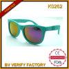 K0262 vendem por atacado o frame barato de 2016 Eyeglasses do miúdo