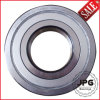 Deep Groove Ball Bearing 6812-2RS 6812zz 6814-2RS 6814zz
