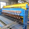 Усиливать конкретный сварочный аппарат панели сетки
