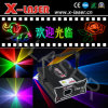300mw RGB Laser Light, DMX512, Christmas Laser Lights, Home Party Light, Projector Laser Stage Disco