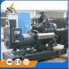 Generatore caldo di vendita 20kw-320kw da Cummins