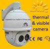 HD Sicherheits-Überwachung-Geschwindigkeits-Abdeckung-Thermalkamera