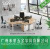 良質のステンレス鋼のフィートが付いている現代机のスタッフ表のオフィス用家具
