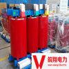 10kv de Transformator van het voltage/de Transformator van de Distributie/de Transformator van het droog-Type