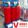 10kv電圧変圧器または分布の変圧器か乾式の変圧器