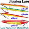 Attraits de fil de pêche d'attirail de pêche