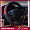 Новая кожаный крышка рулевого колеса автомобиля 2016