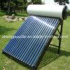 Компактный подогреватель воды Pressuirzed солнечный с трубой жары (ZP-IP-01)