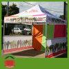 3X3mの折るおおいの印刷のテント