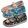 子供の注入の靴(MST15628)