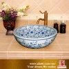 Bacini sanitari dello sciampo del parrucchiere colorati stanza da bagno moderna