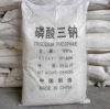 Tsp 또는 Trisodium Phosphate Food Grade Supply