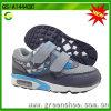 卸し売り子供の偶然のスポーツのスケートの靴