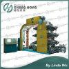 8 máquinas de impressão de Flexo da cor (CH888-1200F)