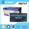 레이저 프린터 Tk717를 위한 호환성 토너 복사기