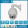120m IR HD IPの高速ドーム30Xの光学ズームレンズ2.0MP CMOS CCTVのカメラ(SHJ-HD-BL-NL)