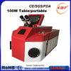 сварочный аппарат лазера 80W для ювелирных изделий с охлаждением на воздухе