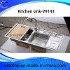 Профессиональная раковина кухни нержавеющей стали изготовления