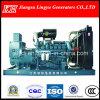 300kw / 375kVA motor de arranque eléctrico, refrigerado por agua / generador diesel, precio de fábrica