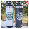 Custom de viagem Printed Plastic e Stainless Steel Cup