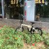 Bike Rseb-103 20inch новый складывая e